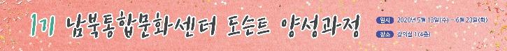 가로 현수막_가로_ 500 x 세로_50cm.jpg