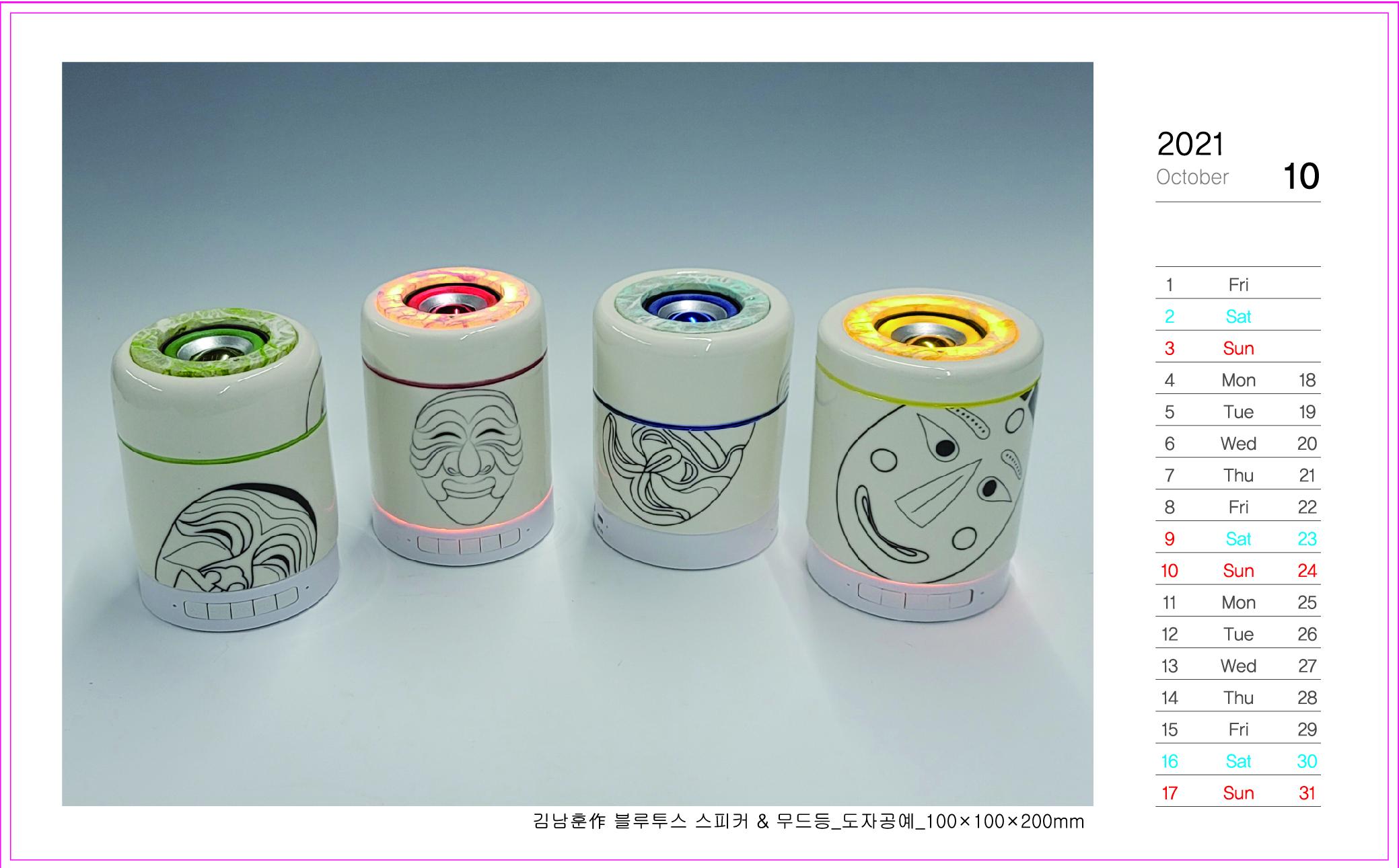 12_10월_김남훈-01.jpg