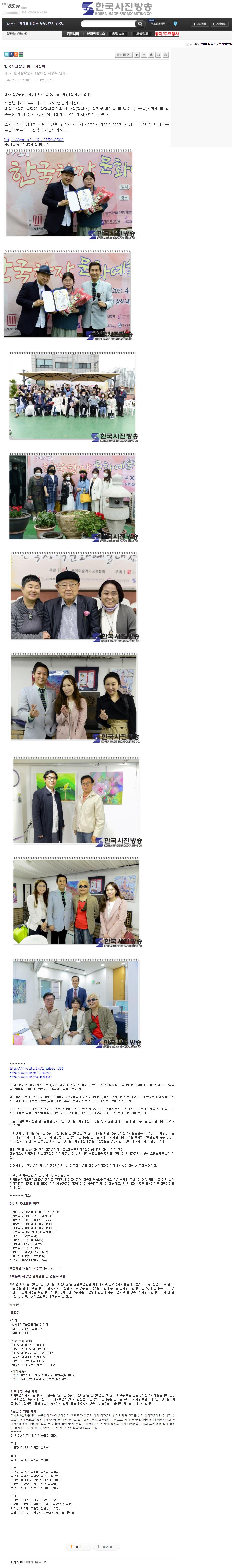 한국사진방송3.jpg